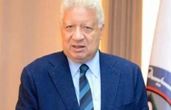 الوفد رياضة - 14 عقوبة تنتظر الزمالك حال انسحابه من مباراة الأهلي غداً موجز نيوز