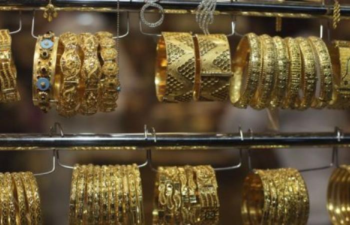 فيديو | أسعار الذهب اليوم الخميس 27 فبراير 2020