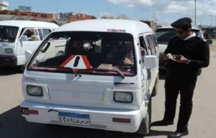 الوفد -الحوادث - حملات موسعة للسيطرة على المخالفين بالمحافظات موجز نيوز