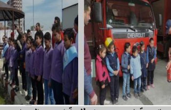 #اليوم السابع - #حوادث - زيارات لطلاب المدارس إلى الحماية المدنية والمرور والنجدة.. صور