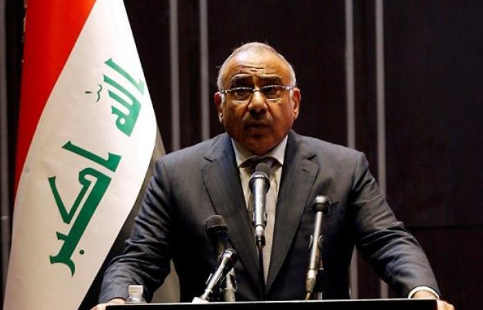 العراق يشتعل.. قتيل و83 مصابًافي اشتباكات بساحة الخلاني