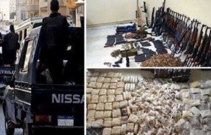 #اليوم السابع - #حوادث - الأمن العام يضبط 219 قطعة سلاح و235 قضية مخدرات خلال 24 ساعة