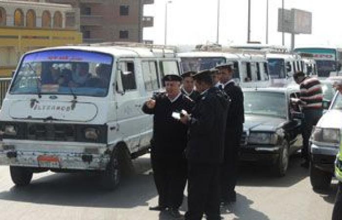 #اليوم السابع - #حوادث - حملات مرورية بمحاور القاهرة والجيزة لرصد المخالفين لقواعد المرور