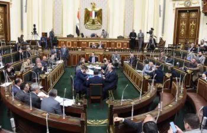 """#اليوم السابع - #حوادث - اليوم بدء تلقى طلبات الترشح في """"تكميلية النواب"""" بدائرة سمالوط بالمنيا"""
