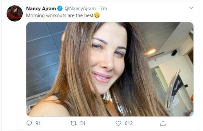 """#اليوم السابع - #فن - """" حلوة حتى فى الجيم"""".. نانسى عجرم تمارس التمارين الصباحية"""