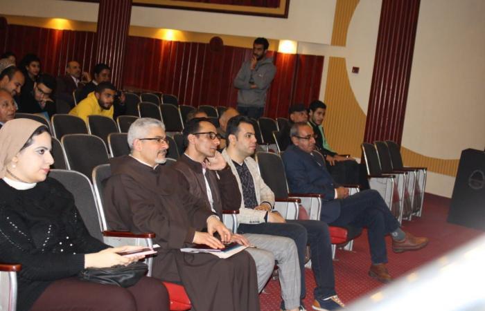 """#اليوم السابع - #فن - مريم نعوم: سلطت الضوء على ختان الإناث في """"بين بحرين"""""""