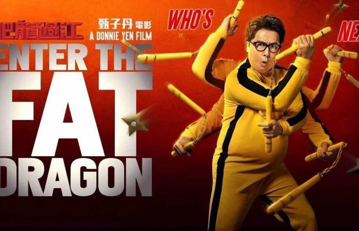 #اليوم السابع - #فن - عرض Enter the Fat Dragon و Lost In Russia على الإنترنت بسبب غلق السينمات فى الصين