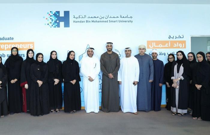 اخبار التقنيه جامعة حمدان بن محمد الذكية تطلق برنامج ريادة الأعمال