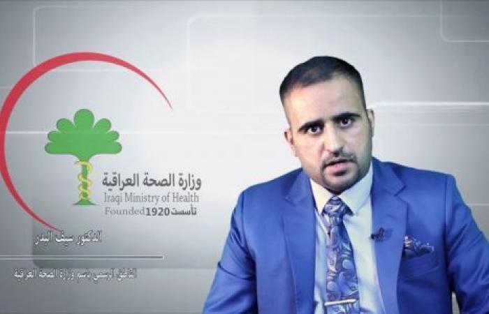 «كورونا» يجبر العراق على تعليق التبادل التجاري مع دولتين