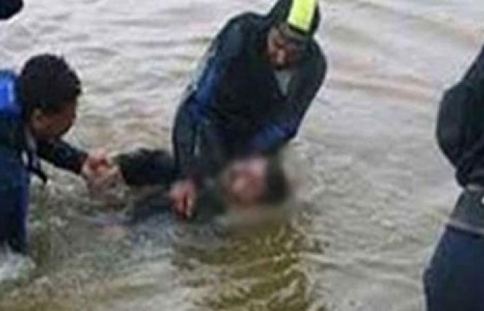 الوفد -الحوادث - التصريح بدفن جثة شاب غرق بمياه النيل في الصف موجز نيوز