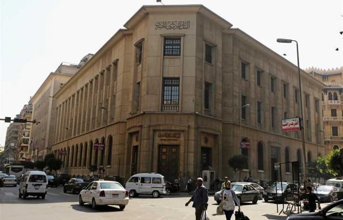 #المصري اليوم - مال - اتجاه حكومي للتحوط اقتصاديًا من أزمة «كورونا».. وتوقعات بخروج مزيد من «الأموال الساخنة» موجز نيوز