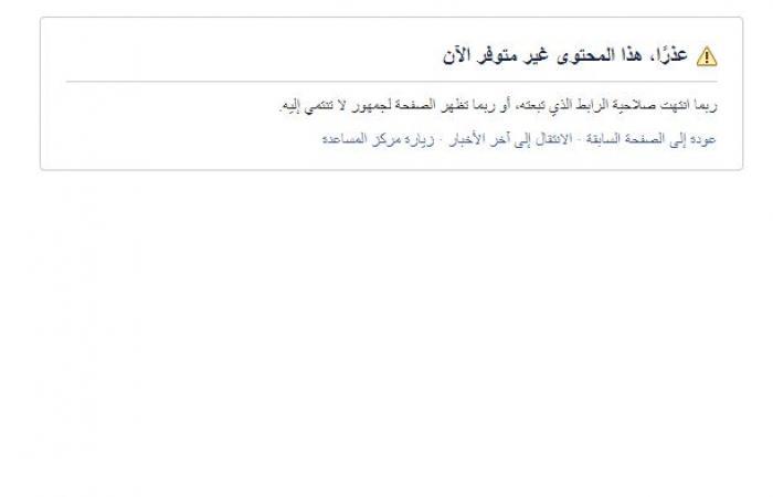 """#اليوم السابع - #فن - شقيق ياسمين عبد العزيز يغلق حسابه على """"فيس بوك"""" بعد هجومه عليها"""