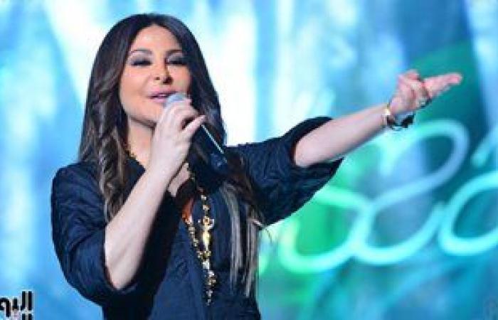 #اليوم السابع - #فن - إليسا تشوق جمهورها لألبومها الجديد