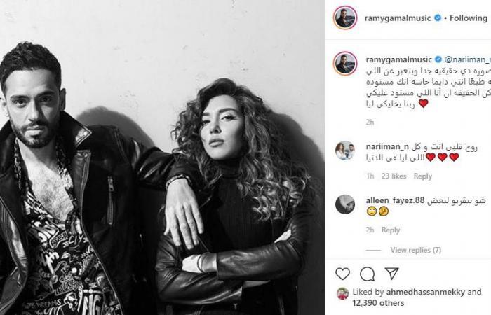 """#اليوم السابع - #فن - رامى جمال لزوجته: """"مسنود عليكى ربنا يخليكى ليا"""""""