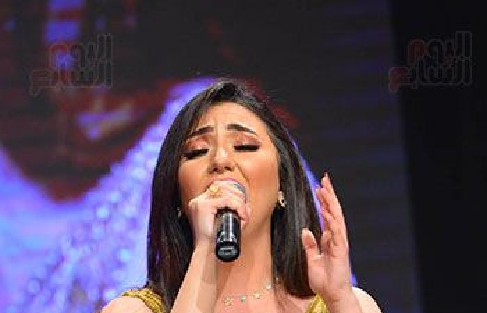 """#اليوم السابع - #فن - اية عبدالله تغني """"انا بستناك"""" لنجاة في حفل ختام مهرجان المركز الكاثوليكي"""