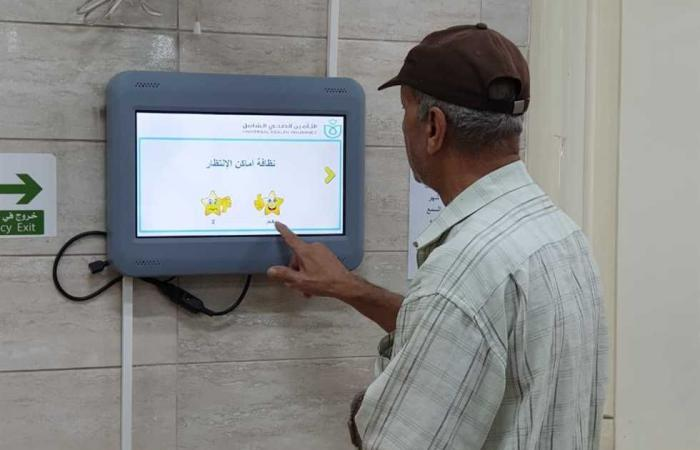المصري اليوم - اخبار مصر- منظومة لقياس «رضاء المنتفعين» بالتأمين الصحي لتقديم خدمة متميزة (تفاصيل) موجز نيوز
