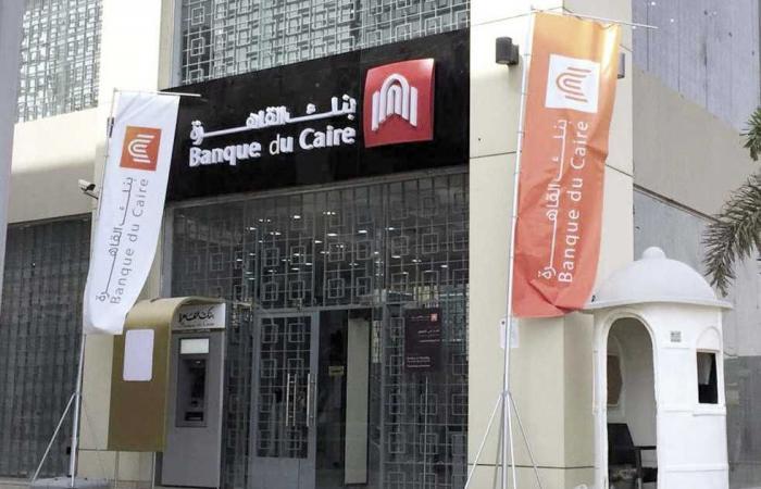 #المصري اليوم - مال - بنك القاهرة: خطط طرح أسهمنا بالبورصة فى إبريل مستمرة موجز نيوز