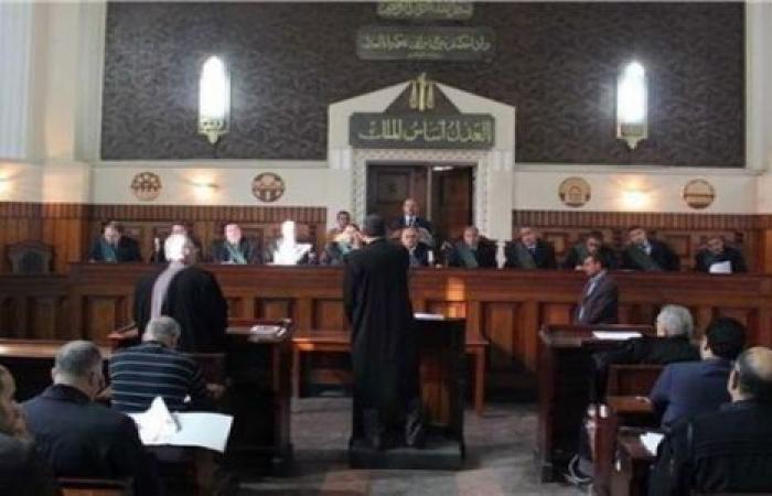 """الوفد -الحوادث - غدا.. استكمال محاكمة المُتهمين بقتل """"طالب الرحاب"""" موجز نيوز"""