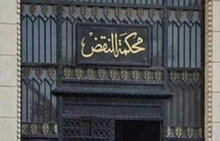 """#اليوم السابع - #حوادث - """"النقض"""" تنظر اليوم الطعون على سجن وإعدام المتهمين بـ""""فض رابعة"""""""