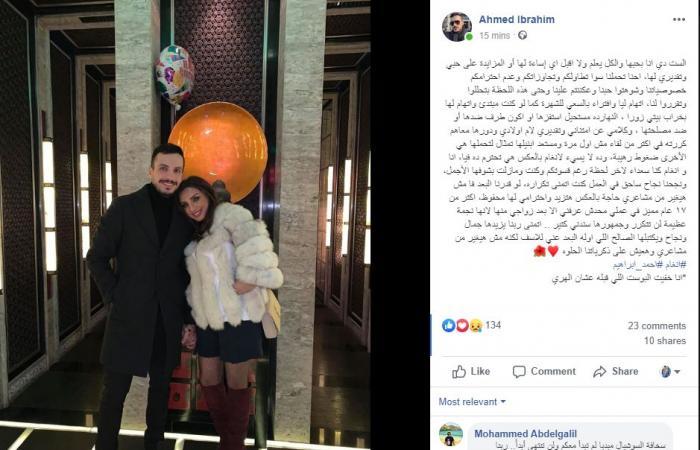 #اليوم السابع - #فن - أحمد إبراهيم يلمح لانفصاله عن أنغام: ربنا يكتبلها الصالح.. وأوله البعد عنى