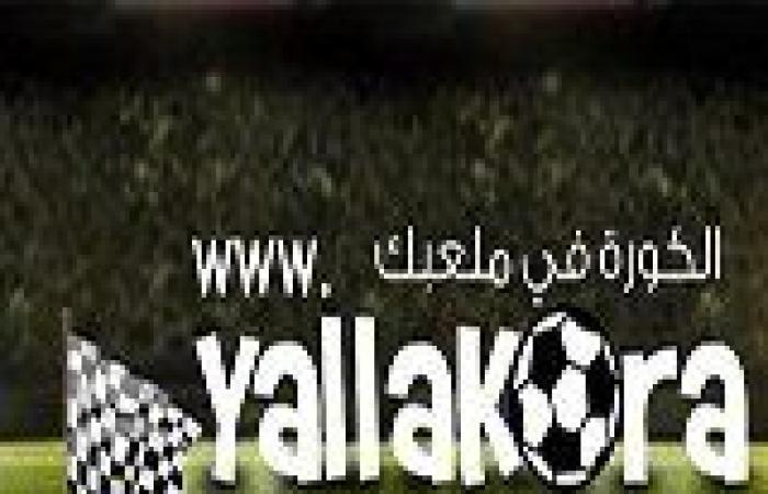 الدوري المصري.. المقاولون العرب 0-0 طلائع الجيش