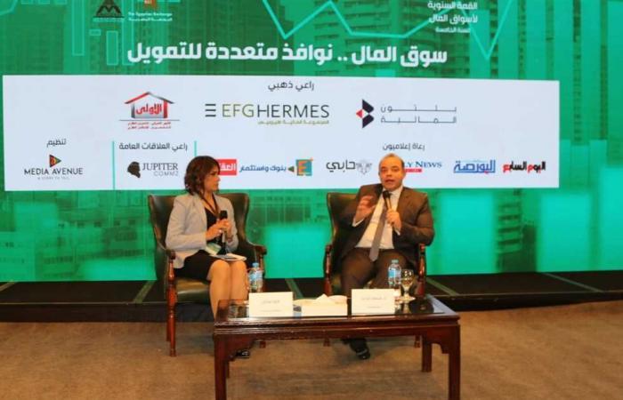 #المصري اليوم - مال - رئيس البورصة: تذبذب الأسواق وقت الأزمات والأوبئة أمر طبيعي موجز نيوز