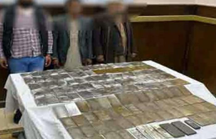 الوفد -الحوادث - القبض على تجار المخدرات وبحوزتهم 15 كيلو حشيش بالقاهرة موجز نيوز