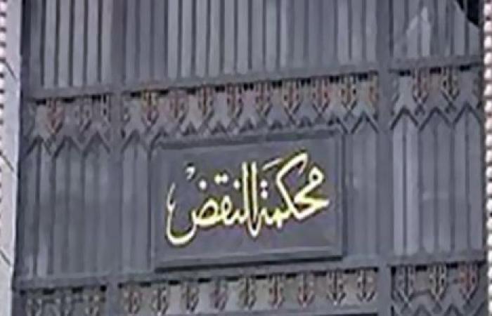 الوفد -الحوادث - 24 مارس.. نظر طعون المتهمين في قضية أحداث عنف العدوة موجز نيوز