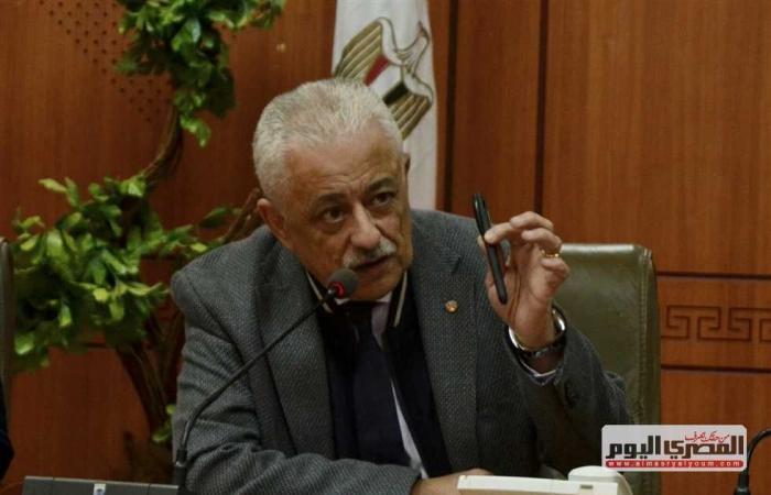 المصري اليوم - اخبار مصر- وزير التعليم يعلن إلغاء امتحانات الفصل الدراسي الثاني للطلاب من ٣ ابتدائي إلى ٢ إعدادي موجز نيوز