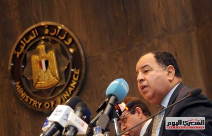 #المصري اليوم - مال - «المالية»: شريحة ضريبية جديدة لمن يتجاوز دخله السنوي ٤٠٠ ألف جنيه موجز نيوز