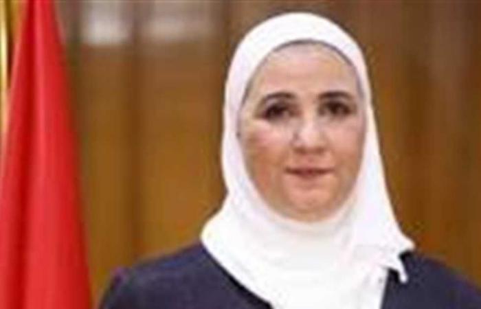 #المصري اليوم - مال - «ناصر الاجتماعي» يقرر رفع عائد شهادة «رد الجميل» لـ15.5% سنويًا موجز نيوز