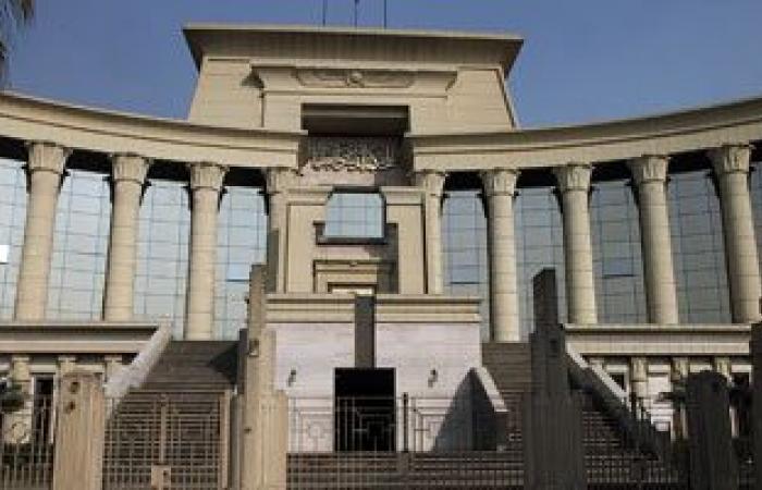 #اليوم السابع - #حوادث - حجز دعوى عدم دستورية قانون الإدارات القانونية لسريانه على البنوك للتقرير