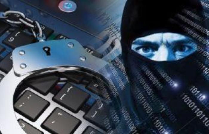 """#اليوم السابع - #حوادث - """"الداخلية """" : ضبط سيدة بدمياط لترويجها لإنتشار فيروس """"كورونا"""""""