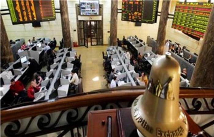 #المصري اليوم - مال - إلغاء العمل بآلية الإيقاف المؤقت للتداولات في حالات الصعود موجز نيوز