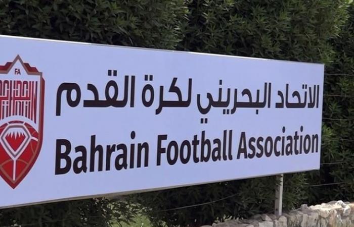 البحرين تعلن استمرار تجميد النشاط الكروي حتى يوليو القادم