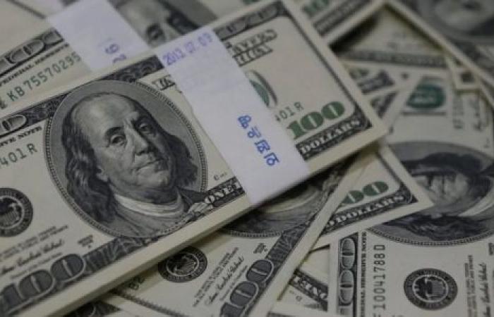 فيديو  سعر الدولار اليوم الأربعاء 25-3-2020