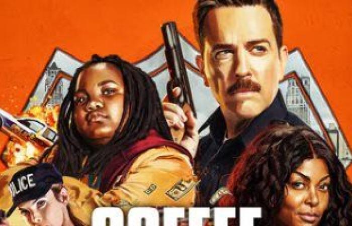 #اليوم السابع - #فن - كل ما تريد معرفته عن فيلم الكوميديا والأكشن الجديد Coffee & Kareem