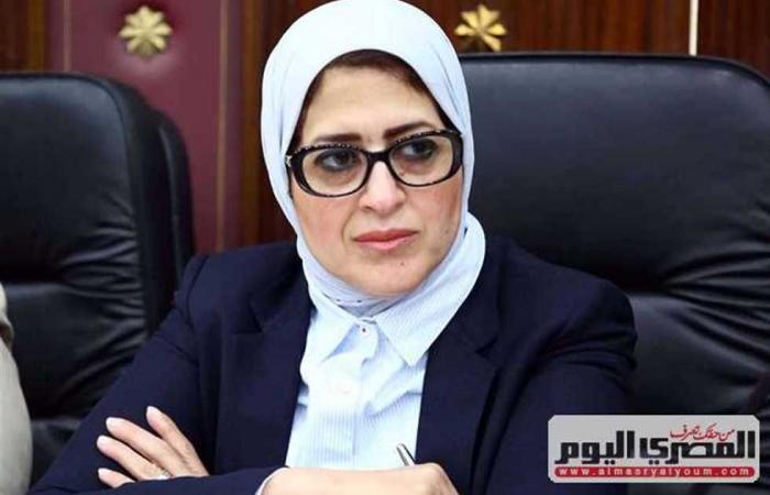 المصري اليوم - اخبار مصر- هالة زايد: 11 حالة توفت بـ«كورونا» قبل «ما نتيجة التحليل تطلع» (فيديو) موجز نيوز