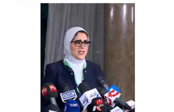 المصري اليوم - اخبار مصر- وزيرة الصحة تكشف تفاصيل البروتوكول العلاجي لكورونا: «بنستخدمه من البداية» (فيديو) موجز نيوز