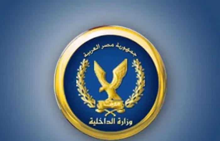الوفد -الحوادث - الأمن العام يضبط 156 قطعة سلاح خلال يوم موجز نيوز