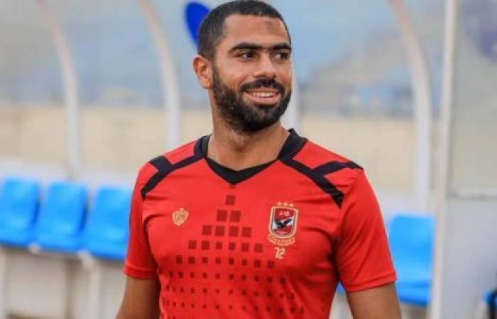 الوفد رياضة - رسميًا.. الأهلي يعلن عدم تجديد عقد أحمد فتحي موجز نيوز