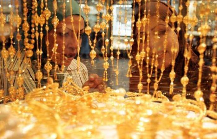 فيديو | أسعار الذهب اليوم الأربعاء 1 أبريل 2020