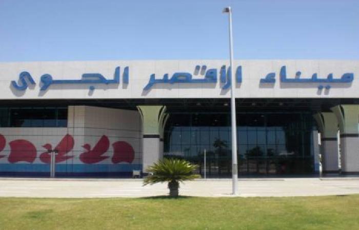 الوفد -الحوادث - العثور على جثة أمين شرطة داخل حمامات مطار الأقصر الدولي موجز نيوز