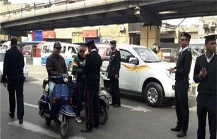 الوفد -الحوادث - إزالة 23 سيارة ودراجة مهملة بشوارع القاهرة والجيزة موجز نيوز