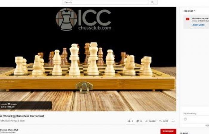 الوفد رياضة - انطلا البطولة الرمضانية المفتوحة الأولي للشطرنج أون لاين موجز نيوز