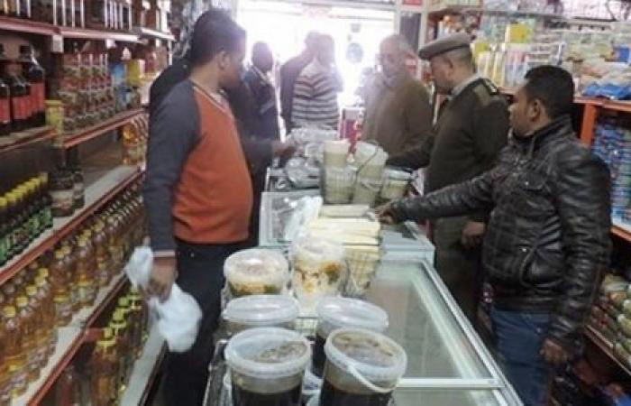 الوفد -الحوادث - حملة تموينية موسعة على الأسواق بالقليوبية موجز نيوز