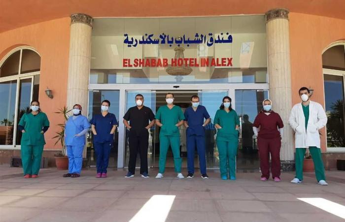 المصري اليوم - اخبار مصر- تحويل 10 حالات جديدة لـ«النقاهة» بـ«عزل أبوقير».. والحصيلة ترتفع إلى 252 موجز نيوز