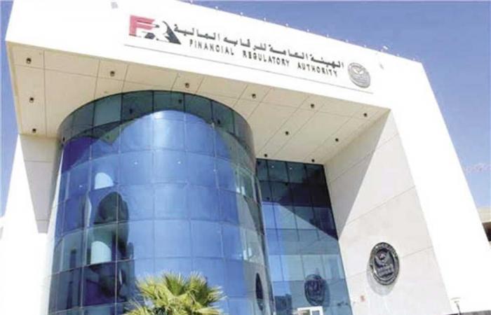#المصري اليوم - مال - سوق المال تنتظر صدور قوانين «كورونا الضريبية» موجز نيوز