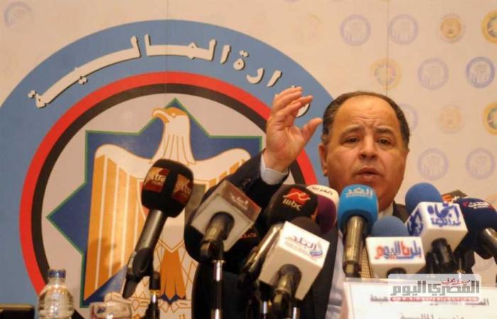 #المصري اليوم - مال - وزير المالية: الرسوم الجديدة ستوفر دخل للموازنة بقيمة 6 مليارات جنيه موجز نيوز