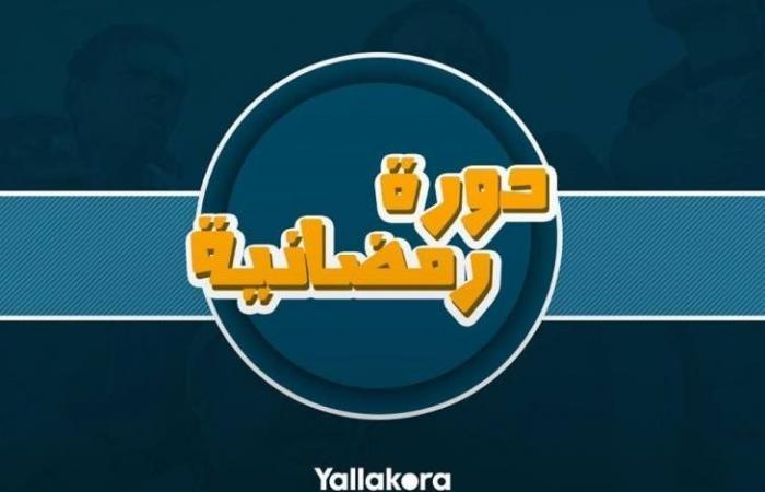"""دورة رمضانية.. عبد الفضيل يروي حكايات """"كسر الذراع"""" والانسحاب من أجل الأهلي"""
